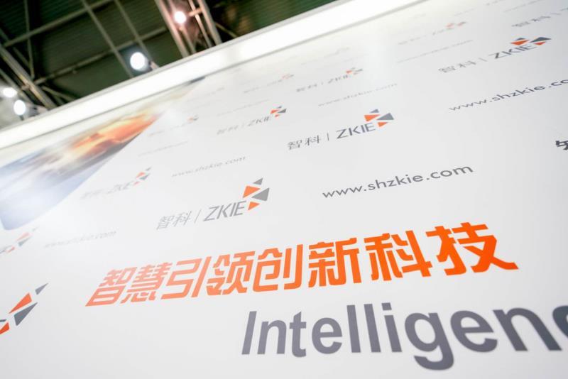 2018中国国际教育装备(上海)博览会盛大开幕,上海bob娱乐首页期待您的光临!