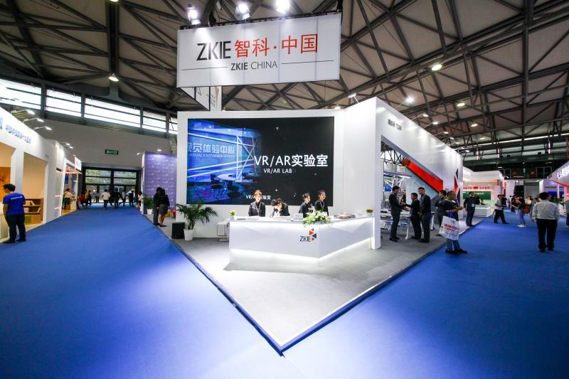 2019中国国际教育装备(上海)博览会盛大开幕,上海bob娱乐首页期待您的光临!